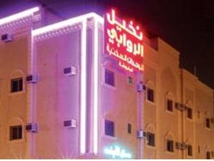 Hotel Taleen Al Rawabi 3 - Hotels and Accommodation in Saudi Arabia, Middle East