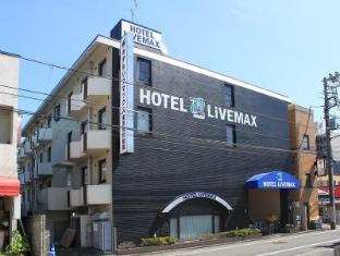 hotel Hotel Livemax Tokyo Hamura Ekimae