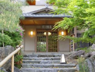 hotel Arashiyama Benkei Ryokan