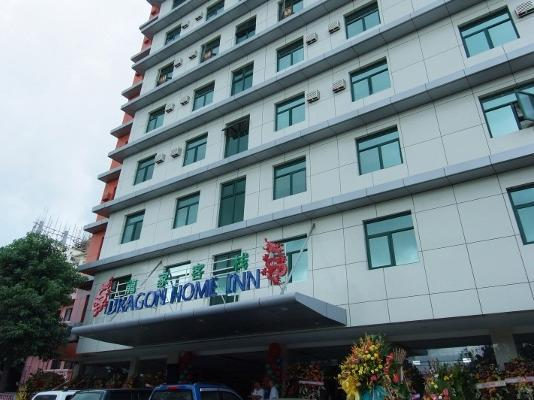 Dragon Home Inn - Hotels and Accommodation in Philippines, Asia