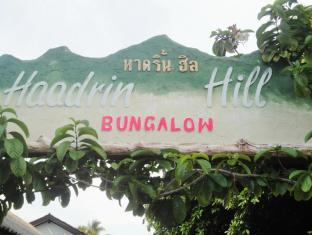 haad rin hill bungalow