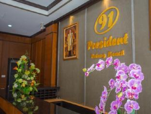 91 Residence Patong Beach Phuket - Front desk service