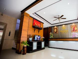 91 Residence Patong Beach Phuket - Lobby