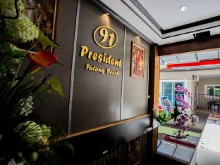 91 Residence Patong Beach Phuket - Residence interior
