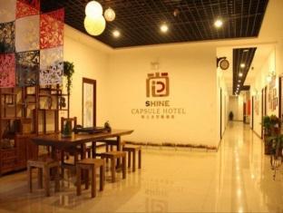 zhengzhou Capsule Hotel - Zhengzhou