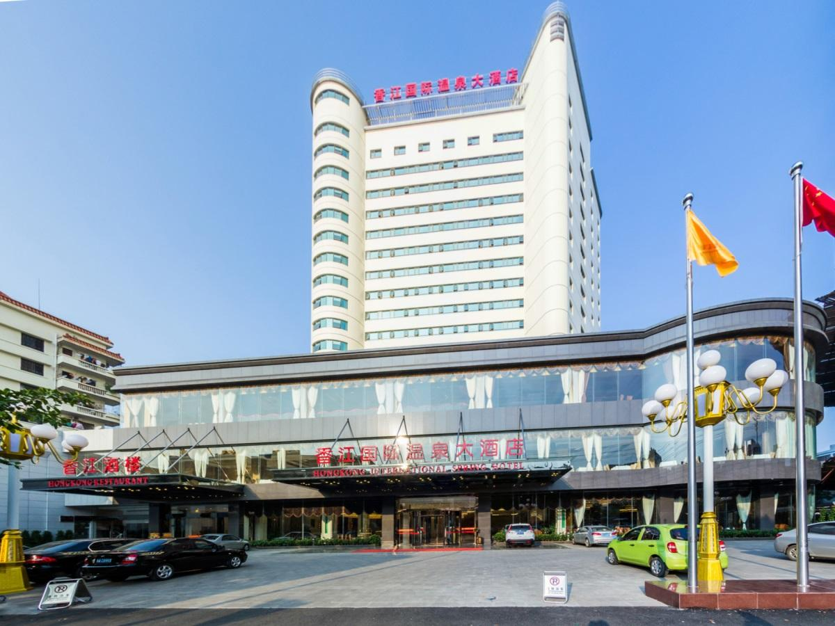 7 Days Inn Hefei Mingguang Road Bus Station Branch Hotels In Haikou China Book Hotels And Cheap Accommodation