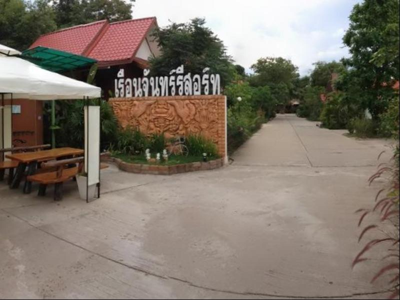 Ruenchan Resort - Hotels and Accommodation in Thailand, Asia
