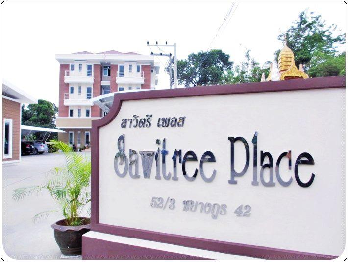 Sawitree Place Ubon - Hotels and Accommodation in Thailand, Asia