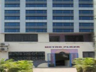 Hotel Metro Plaza Residency