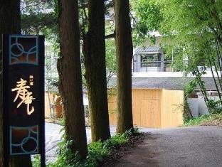 hotel Iwaiyado Jyuan Ryokan