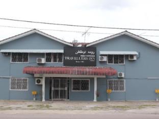Travellers Inn 旅游酒店