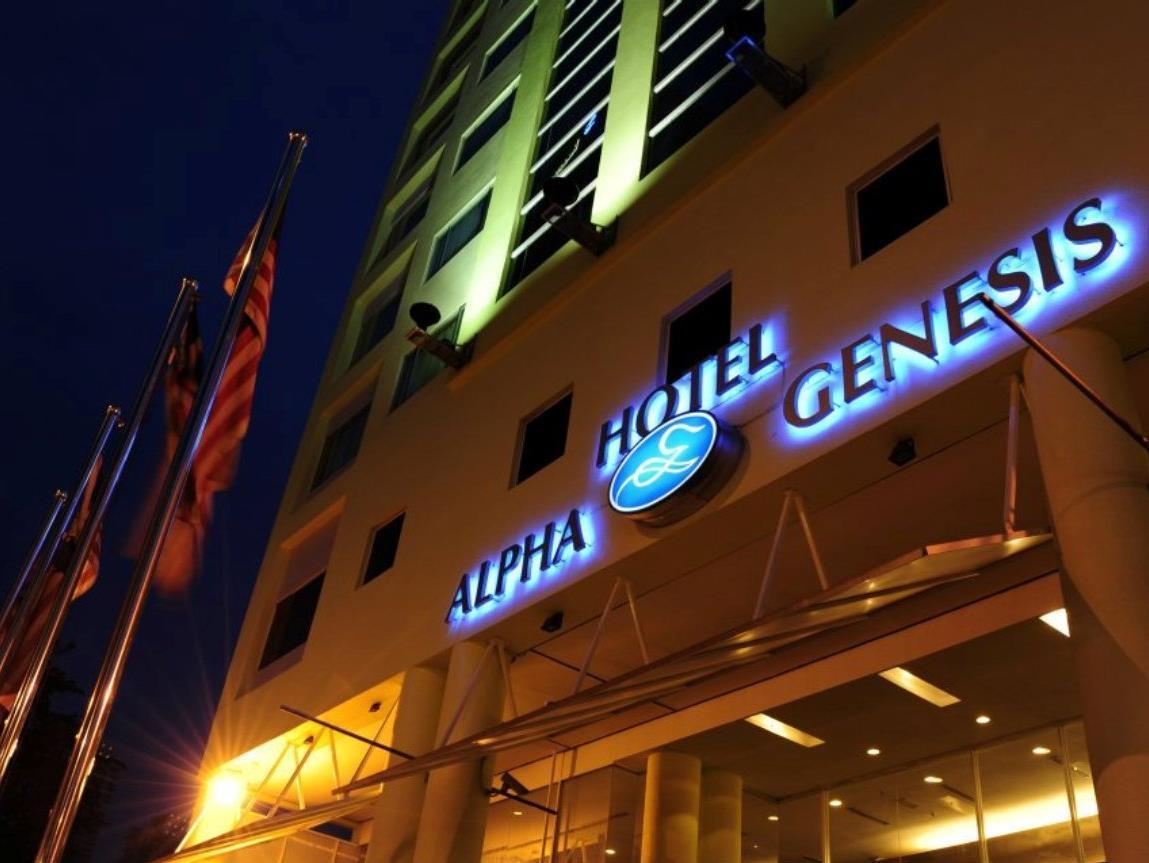 Alpha Genesis Hotel - Hotels and Accommodation in Malaysia, Asia