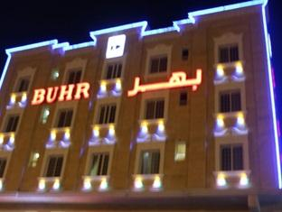 Buhr Deluxe Apartment 3