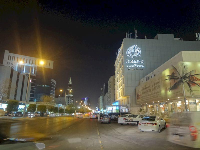Plaza Inn Olaya - Hotels and Accommodation in Saudi Arabia, Middle East