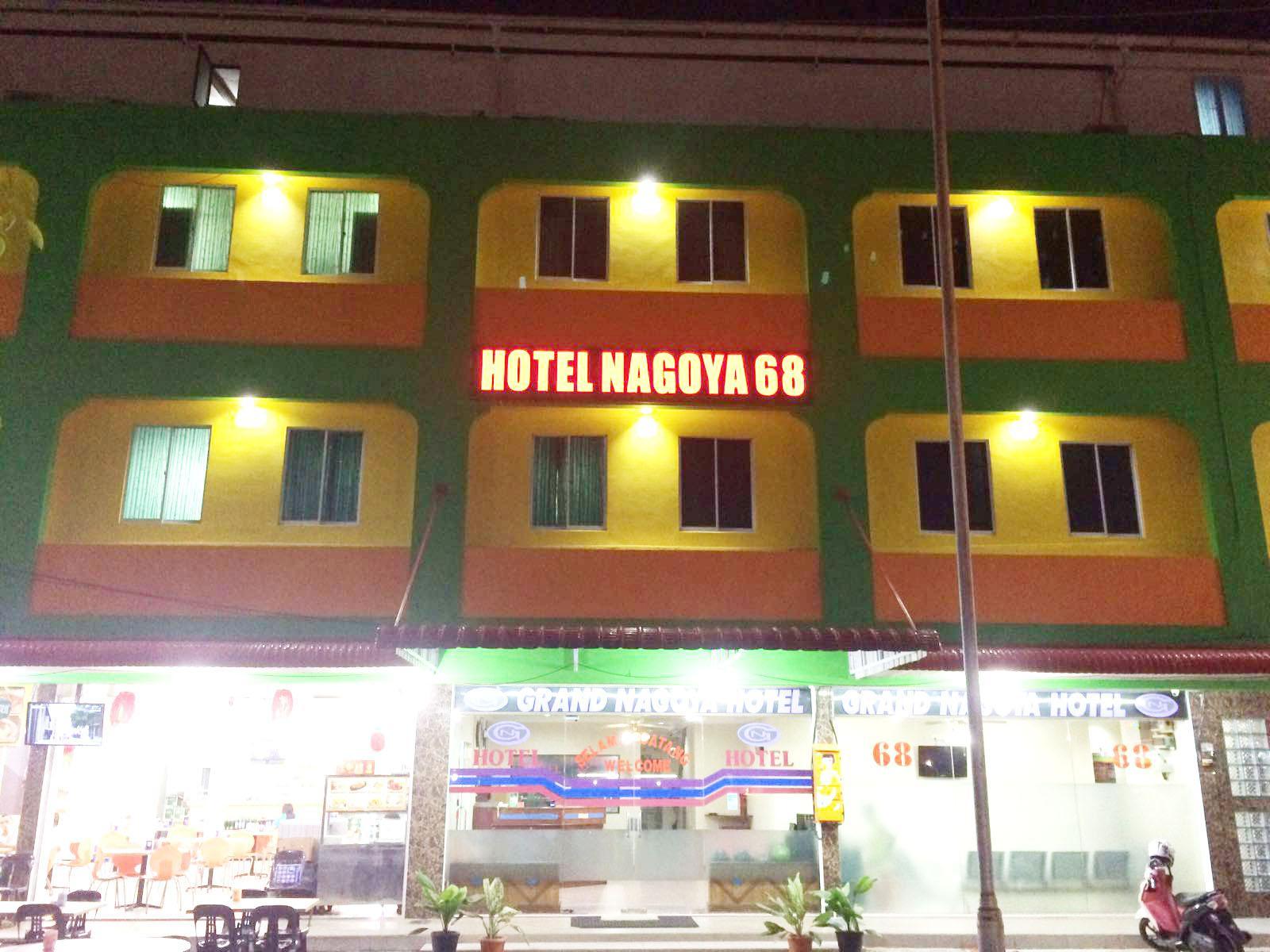 Grand Nagoya 68 Hotel