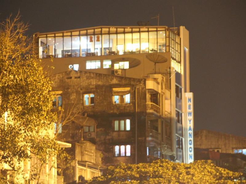新仰光飯店