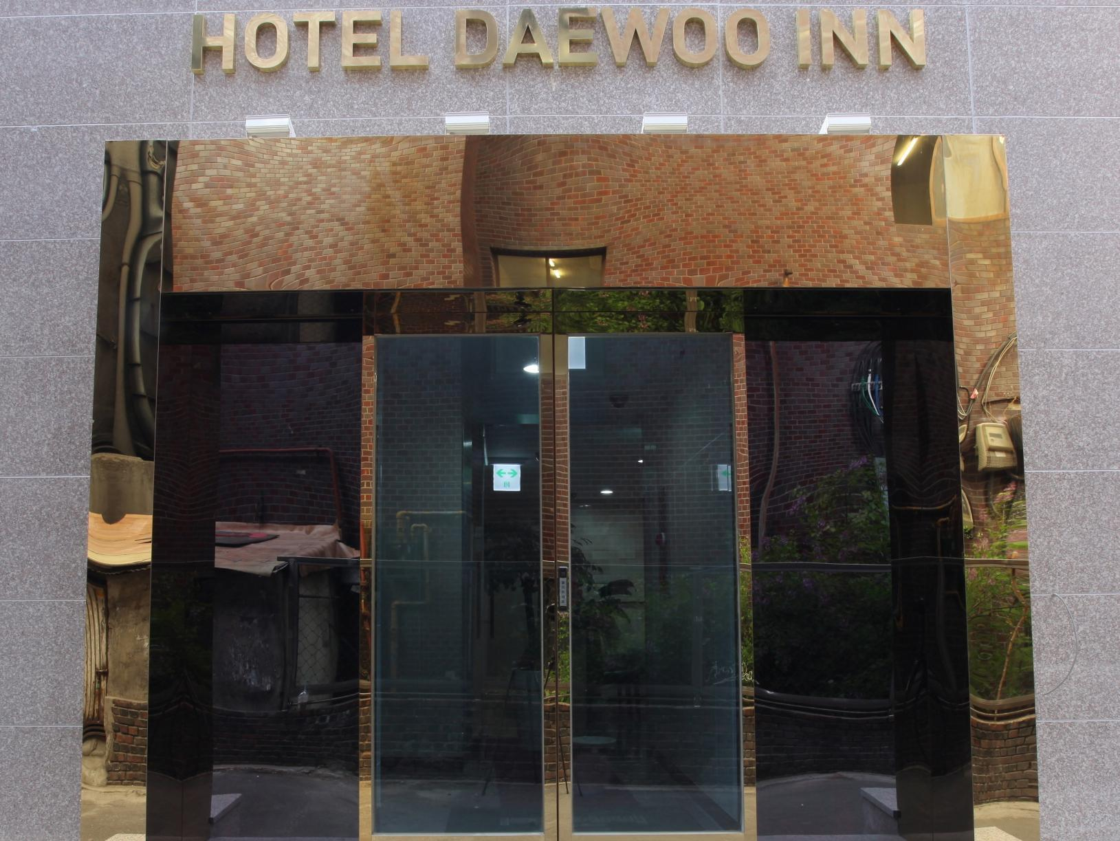 Goodstay Hotel Daewoo Inn - Hotels and Accommodation in South Korea, Asia