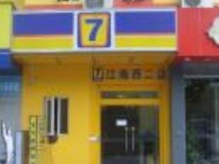 7 Days Inn Hotel Jiangnanxi Branch Two