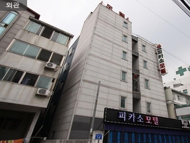 Picaso Motel Suyu - Hotels and Accommodation in South Korea, Asia