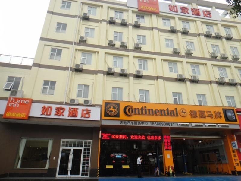 Home Inn- Guangzhou Zengcheng Bus Station Branch