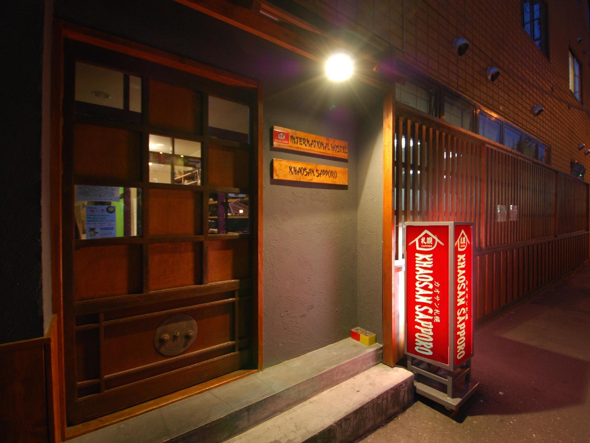International Khaosan Sapporo Hostel