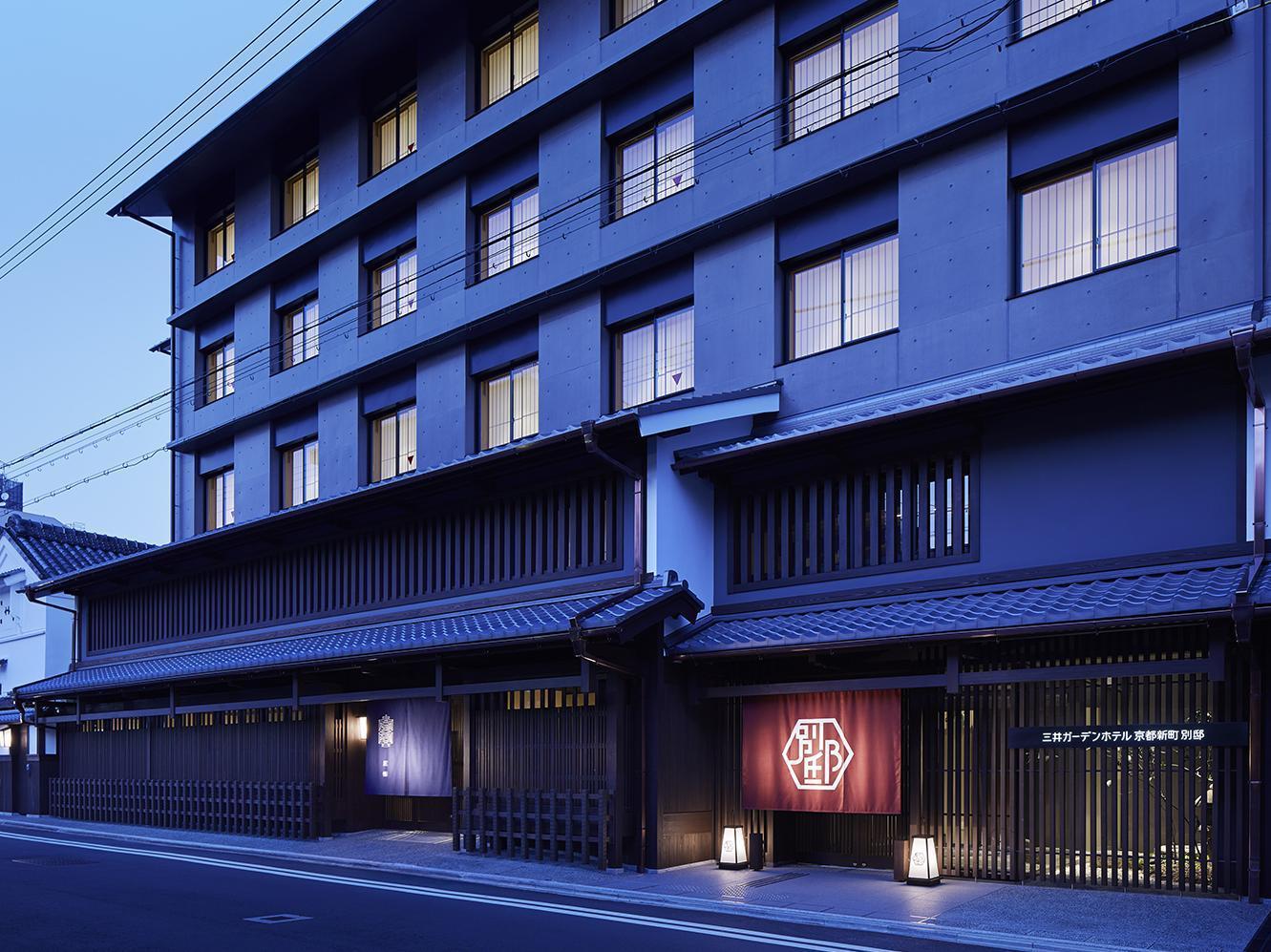โรงแรมมิตซุย การ์เด้น เกียวโต ชินมาชิ เบตเตอิ