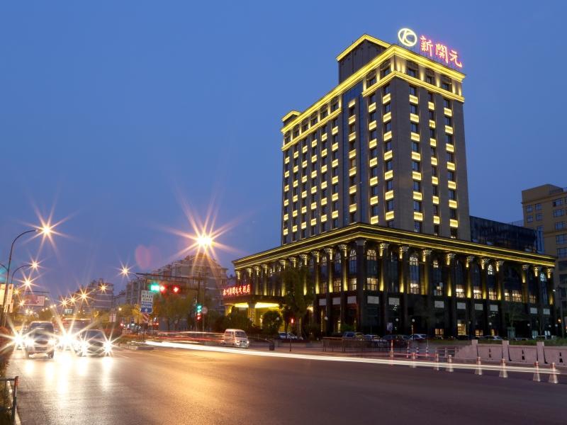 Hangzhou New Kaiyuan Hotel Fuxing Branch - Hangzhou