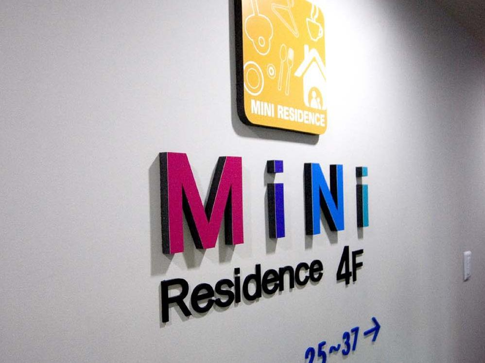 Mini Residence - Hotels and Accommodation in South Korea, Asia