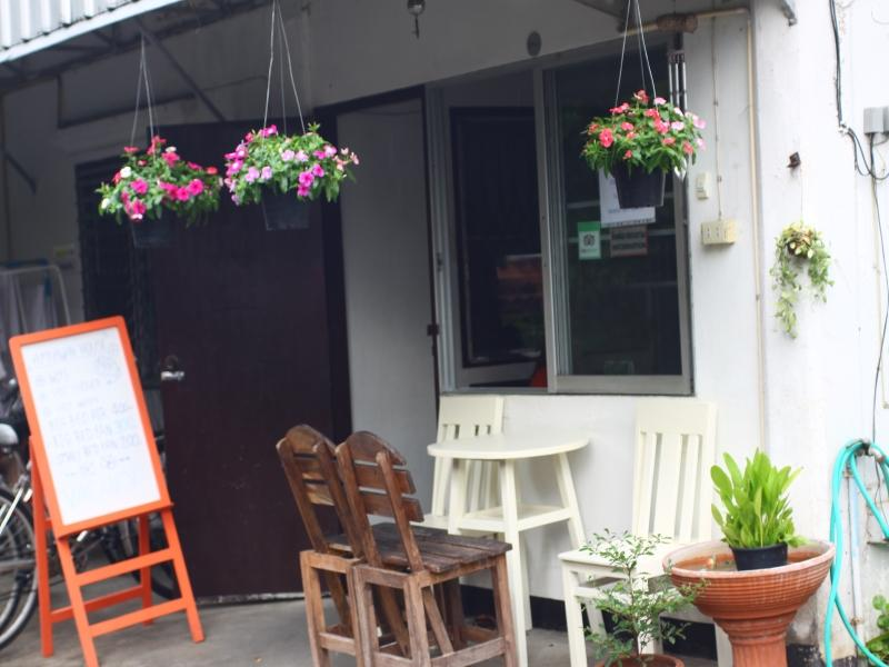 Ampawan Guest House - Hotels and Accommodation in Thailand, Asia