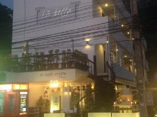 La Bella Koh Chang PayPal Hotel Koh Chang