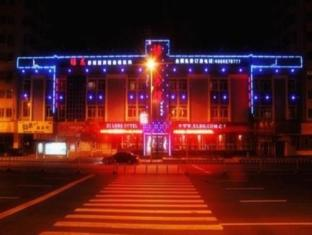 Harbin Xilong Hotel Ha Yao Branch | Hotel in Harbin