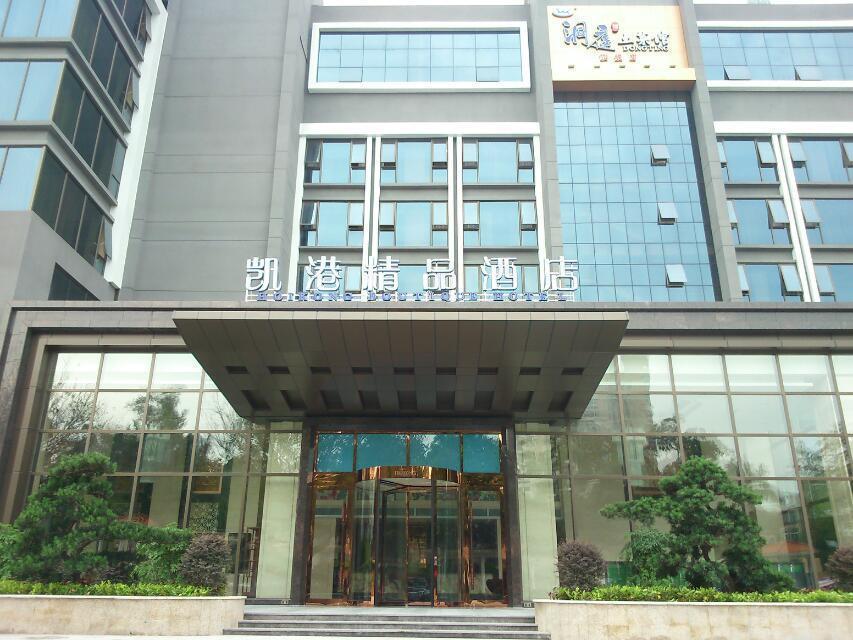 Guangzhou Hoikong Boutique Hotel Chigang Branch
