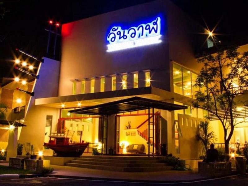 One Wan Resort - Hotell och Boende i Thailand i Asien