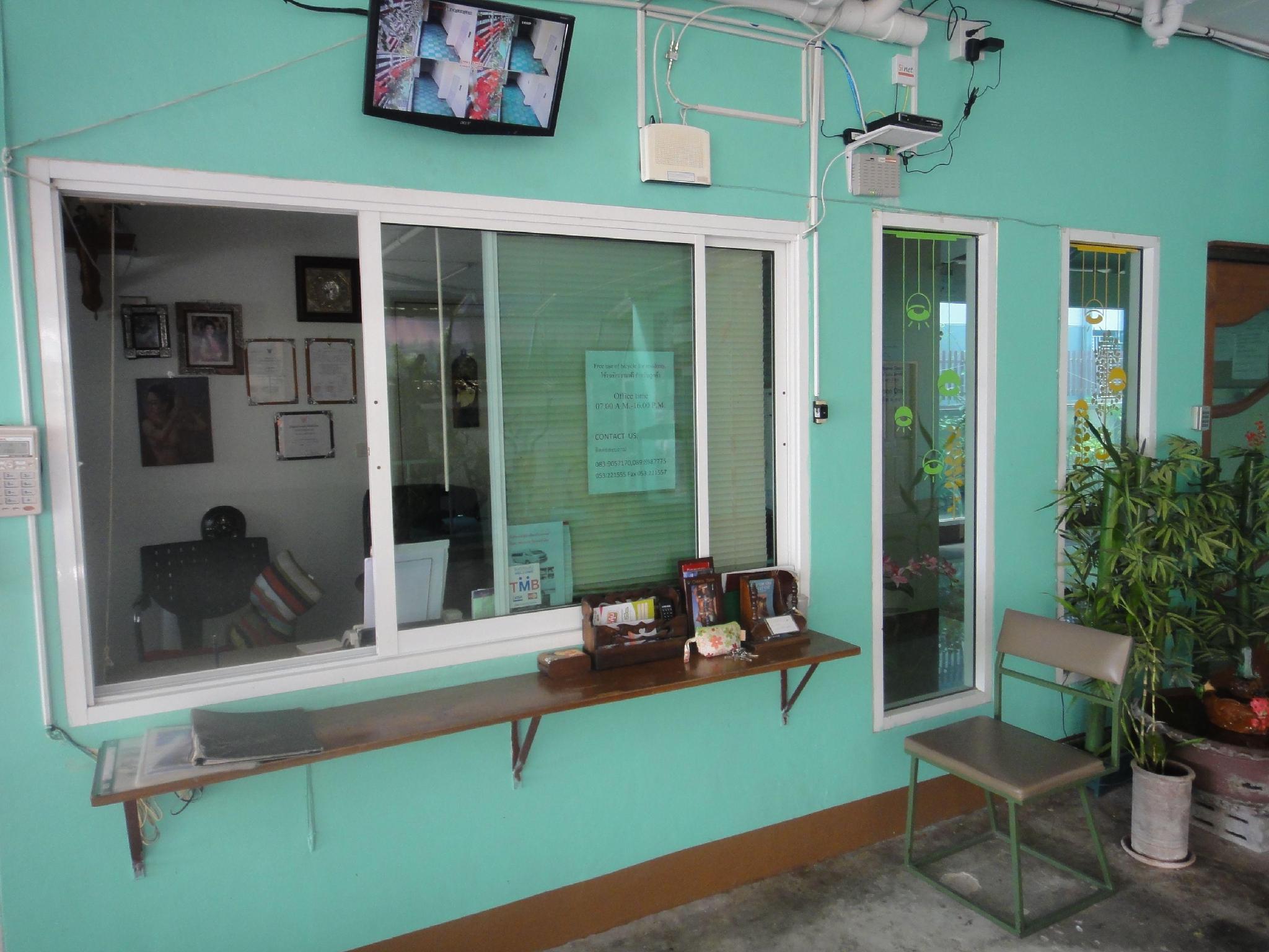 At Home Chiang Mai