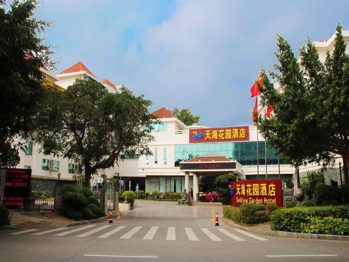 Xiamen Tianhai Garden Hotel - Xiamen