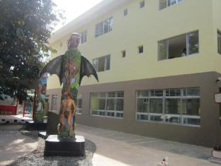 DDD Dormitory