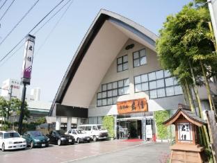 hotel Hotel Kimiyoshi