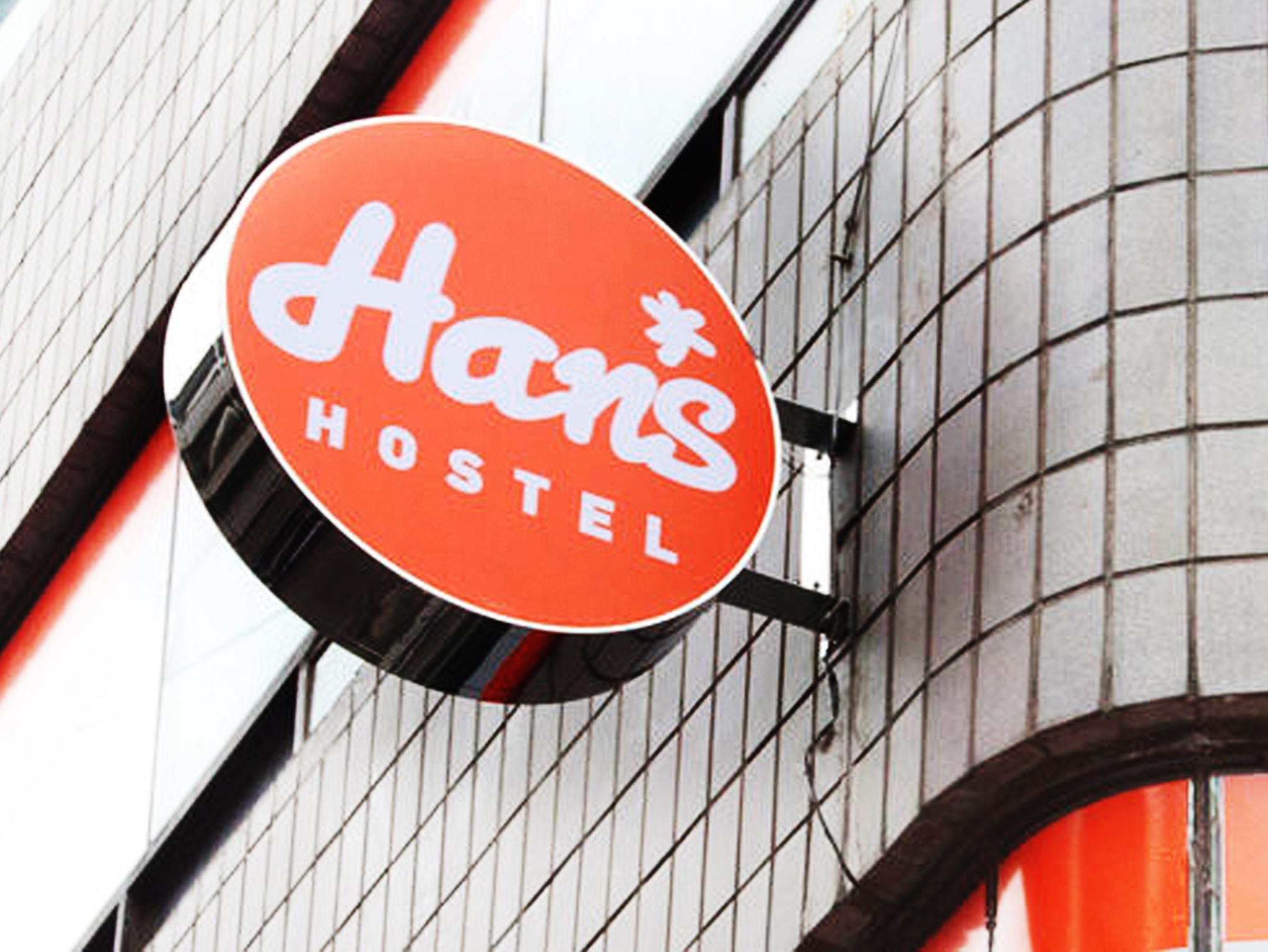 Hans Hostel In Seoul - Hotels and Accommodation in South Korea, Asia