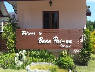 Baan Pai-Na - Hotels and Accommodation in Thailand, Asia