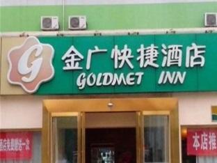 Goldmet Inn Taiyuan Yingbin Station - Taiyuan