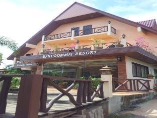 Baan Poommai Resort