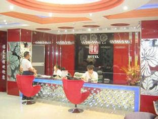Harbin Xilong Hotel Wen Ming Branch Harbin - Reception