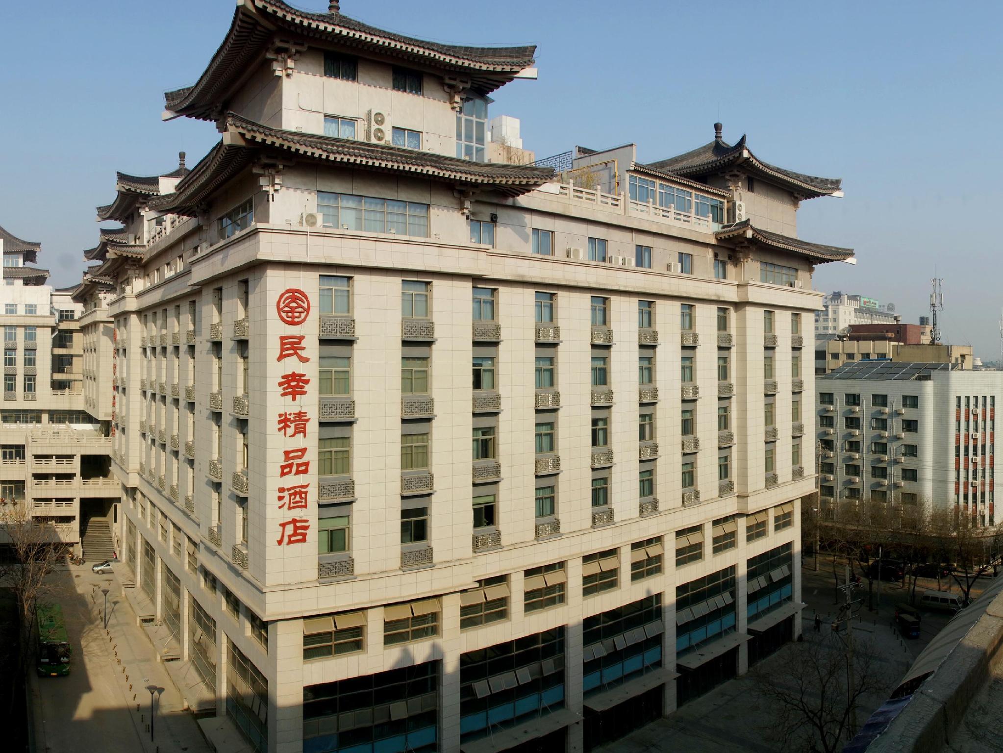 Xian minxing boutique hotel city center xian china for Boutique hotel xian