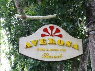 Averosa Farm And River Run Resort Hotel Rooms Rates Photos Deals