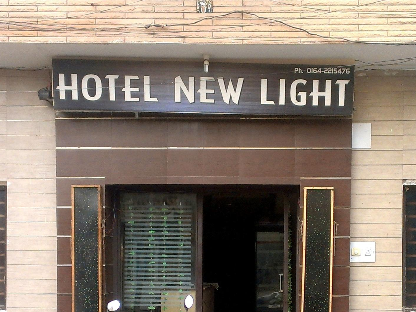 Hotel New Light - Bhatinda