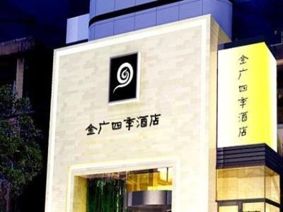 Goldmet Inn Taiyuan Yangshi Street - Taiyuan