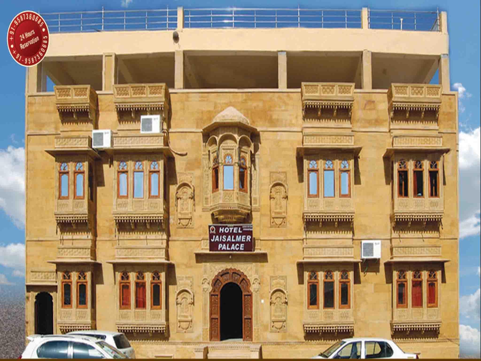 Hotel Jaisalmer Palace - Jaisalmer