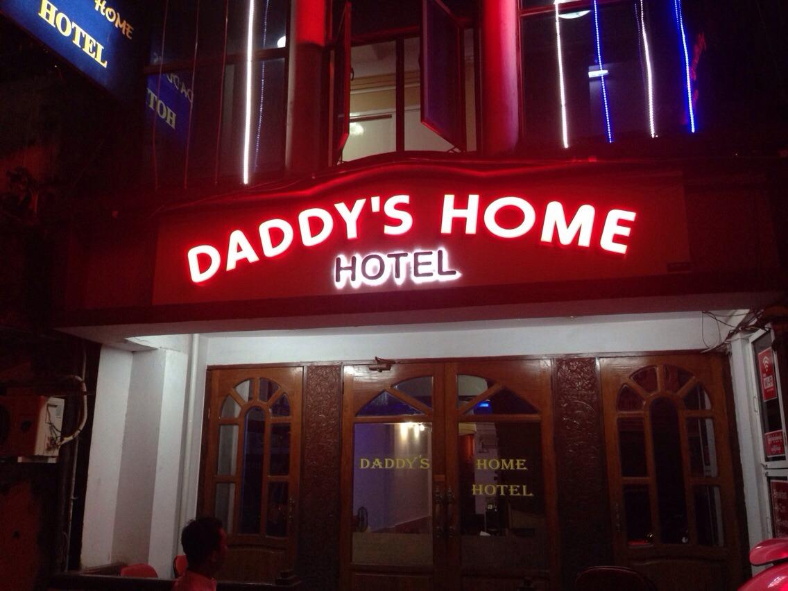 Daddy's Home Hotel - Hotels and Accommodation in Myanmar, Asia