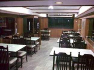Saverah Inn หรือ ซาเวราห์ อินน์