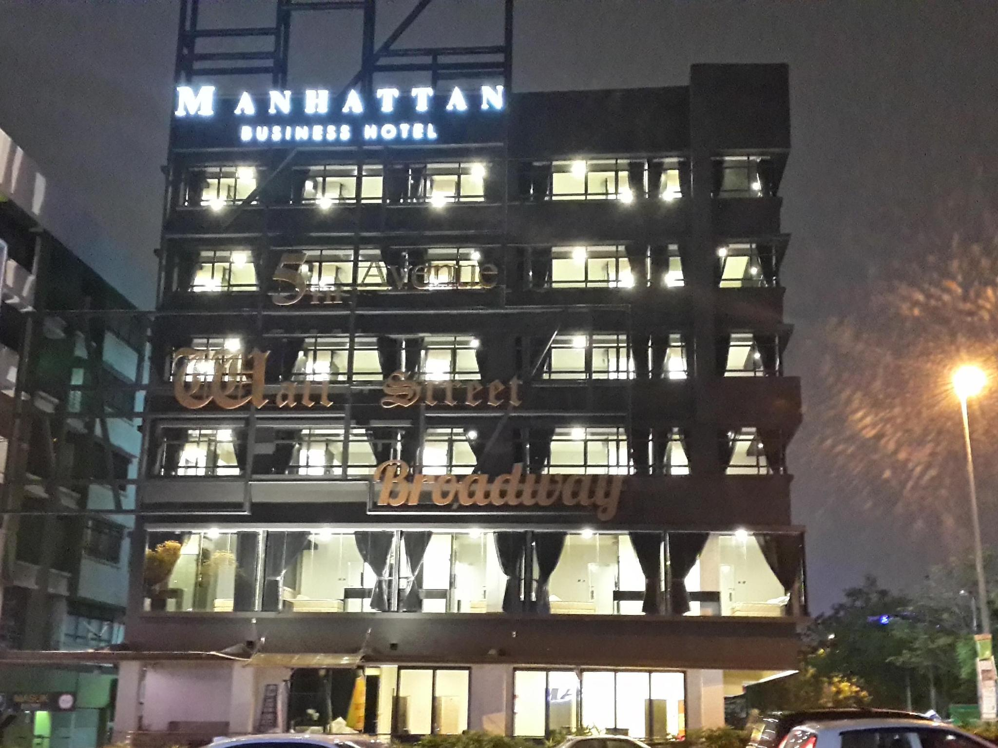 Manhattan Business Hotel Damansara Perdana - Hotels and Accommodation in Malaysia, Asia